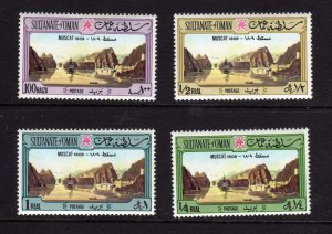 Oman Lot Collection MH High Values