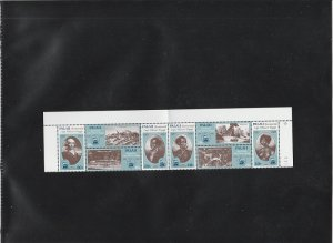 Palau  Scott#  40a  MNH Strip of 5  (1988  (1983 Capt. Wilson)