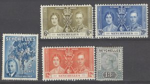 COLLECTION LOT # 3049 SEYCHELLES 5 STAMPS 1890+ CV+$10