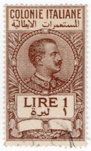 (I.B) Italy (Libya) Revenue : Duty Stamp 1L