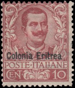 Eritrea 22 mlh