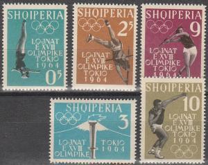 Albania #616-20 MNH F-VF CV $5.85 (V1284L)