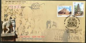 India 2018 Vietnam Joints Issue Ancient Arch Sanchi Stupa PhoMinh Pagoda 2v FDC