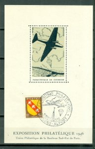 FRANCE PARACHUTING MAIL PARIS EXPO 1946..SOUV. SHEET...MNH..GREEN LABEL