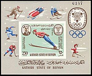 Kathiri State Michel Block 7B,MNH,Grenoble Winter Olympics imperf.souvenir sheet