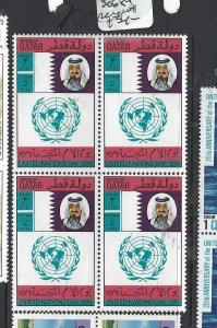 QATAR (PP25060B)  UN  SG 684  BL OF 4  MNH