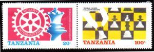 TANZANIA 304-305 MH PAIR SCV $1.50 BIN $0.75 ROTARY CHESS