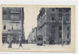 VINTAGE POST CARD , ALEXANDRIA , SISTERS STREET  1919, ON ACTIVE SERVICE.    P10