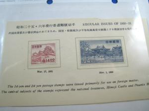 JAPAN  SCOTT #517 & 519   MH    (NS32)