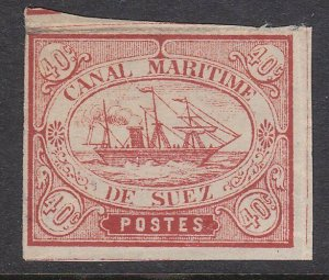 EGYPT SUEZ CANAL 1860s local - an old forgery of this classic issue.........D403