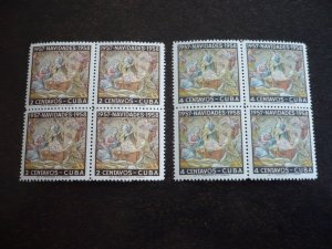 Stamps - Cuba - Scott# 588-589 - Mint Hinged Set of 2 Stamps in Blocks of 4