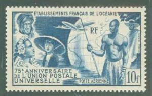 French Polynesia C20  Mint VF NH