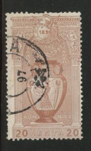 Greece Scott 121 used 1896 Olympic stamp  CV$8.25
