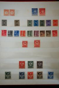 Indonesia Early Mint Stamp Collection