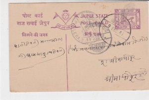Jaipur State 1941 Sun Slogan Cancel Stamp Card Ref 35175