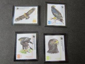 Georgia 2007 sc 412-5 Bird set MNH