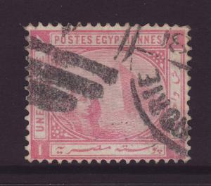 1879 Egypt 1 Piastre Wmk Inverted Fine.Used