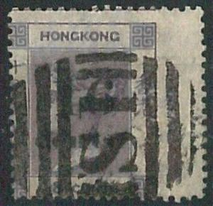 70376 - HONG KONG - STAMPS: Stanley Gibbons #  13 - Very Finely USED - Postmark