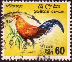 Ceylon Sc#377 missing one colour