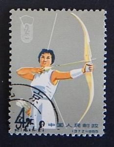 China, 1959, №(6)6-4(IR)