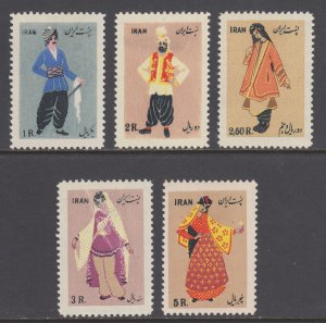 Iran Sc 1015-1019 MLH. 1959 Regional Costumes, complete set, VLH