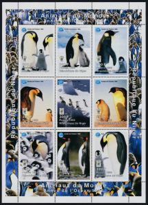 Niger 1010 MNH Penguins