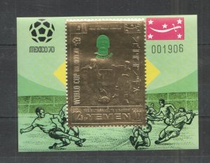 QF1648 IMPERF YEMEN GOLD WORLD CUP MEXICO 1970 FOOTBALL OVERPRINT RIVA BL MNH