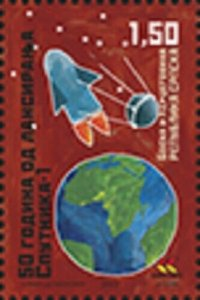 Serbian Rep. (B&H) / 2007 - 50 Years From Launching of Sputnik I, MNH