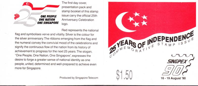 Singapore 1990 25 years of Independence  Booklet  VF