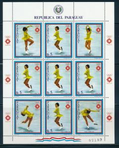 Paraguay - Sarajevo Olympic Games MNH Sports Set Peggy Fleming (1984)