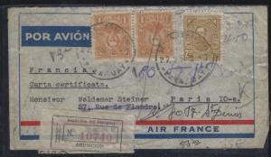 PARAGUAY  (PP2604B)  1937 A/M 1PX2+2.5P+3P+10P+20C REG TO FRANCE