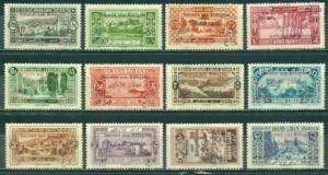 Lebanon #B1-B12  Mint F-VF H  Scott $54.50