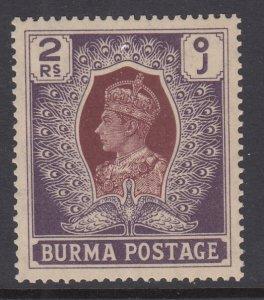 Burma 31 MNH VF