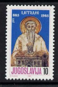 Yugoslavia 1730 MNH Fresco of St Methodius, Art