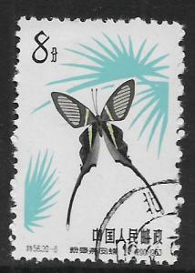 PEOPLE'S REPUBLIC OF CHINA, 666, USED, GREEN DRAGONTAIL