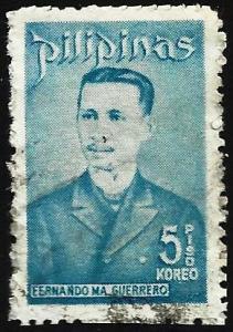 Philippines 1973 Scott# 1208 Used