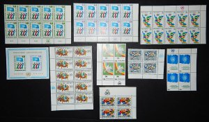 UNITED NATIONS -- years 1975??  PLATE BLOCKs - NH - start@99c -- FREE SHIPPING