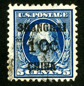 US Stamps # K5 VF Used Neat Cancel Fresh Large Stamp Scott Value $140.00