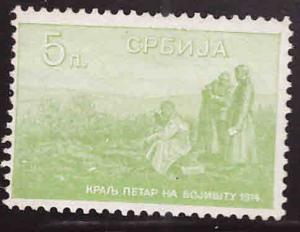 Serbia Scott 132 MH* stamp