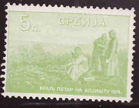 Serbia Scott 132 MH* stamp