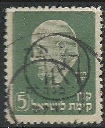 Israel / Palestine Interim Period 1948 (unlisted)