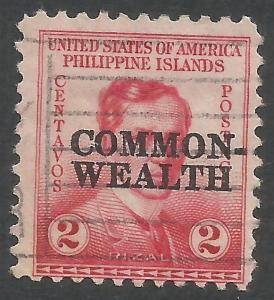 PHILLIPPINES 411 VFU L364-10