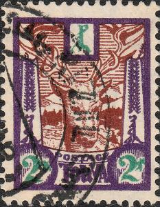 TOUVA / TUVA / TANNU-TUWA - 1927 Mi.16 2k Red Deer - VFU (c)