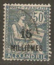 France Off Egypt Alexandria  56 Mi  70 U VF 1925 SCV $3.25