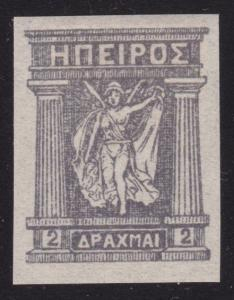 GREECE  An old forgery of a classic stamp..................................69198