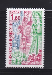 France 1695 Set MNH Giants of the North Festival