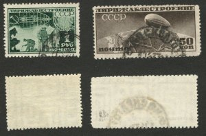 RUSSIA - 2 USED STAMPS - 50 kop +1 rub -AIRMAIL - ZEPPELIN - 1931/1932.