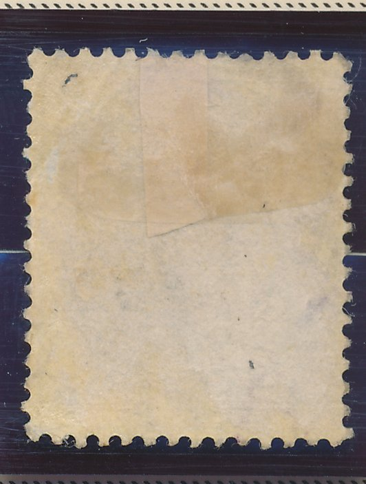 Great Britain Stamp Scott #104, Used, Good Margins - Free U.S. Shipping, Free...