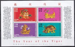 Hong Kong 810a MNH (1998)