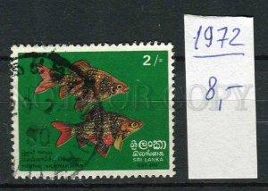 265193 Sri Lanka 1972 stamp FISH